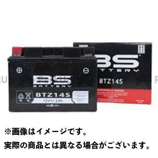 【無料雑誌付き】BSバッテリー BTZ14S BS BATTERY