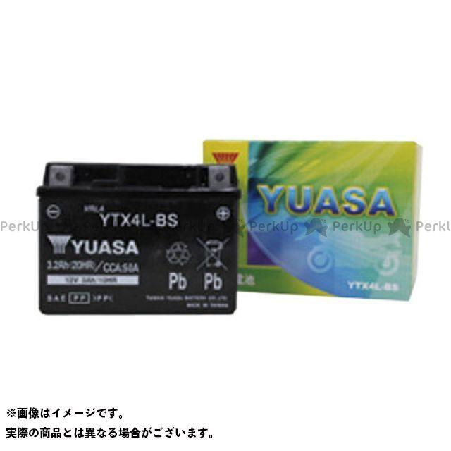 【無料雑誌付き】台湾ユアサ ディオ トゥデイ TYTX4L-BS 台湾YUASA