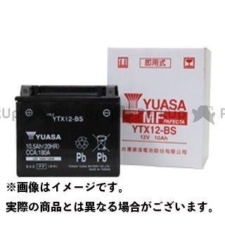 【無料雑誌付き】台湾ユアサ TYTX12-BS 台湾YUASA