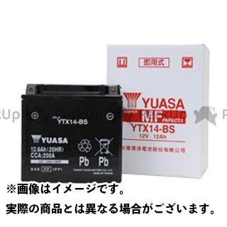 【無料雑誌付き】台湾ユアサ TYTX14-BS 台湾YUASA
