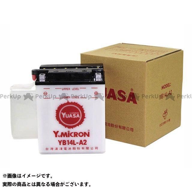 【無料雑誌付き】台湾ユアサ TYB14L-A2 台湾YUASA