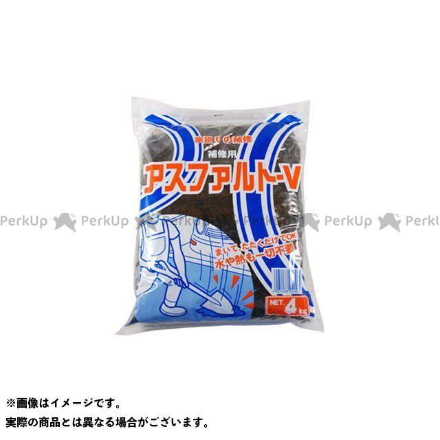 家庭化学工業 kateikagaku 日用品 無料雑誌付き アスファルトV 雑貨 低価格化 メーカー公式ショップ