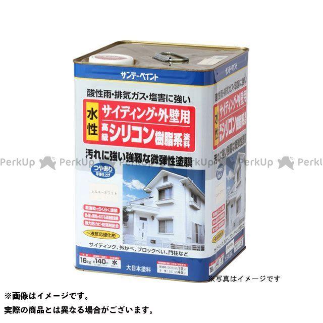 【無料雑誌付き】サンデーペイント 外壁水性シリコン樹脂塗料 アイボリー16K sundaypaint