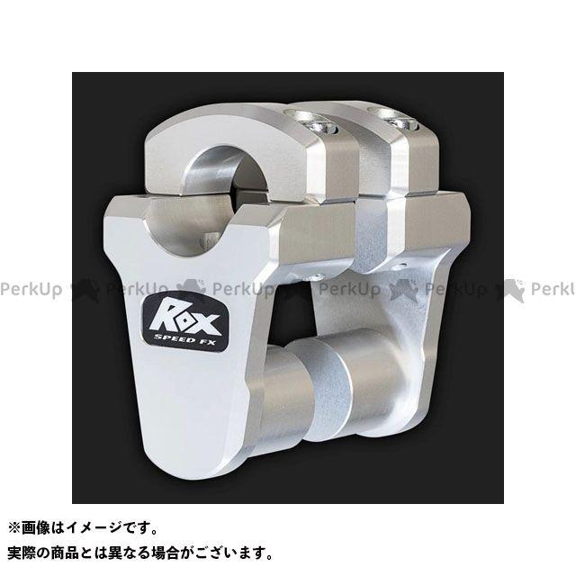【エントリーで更にP5倍】ROX 汎用 ピボッティング・ハンドルライザー(シルバー) ROX