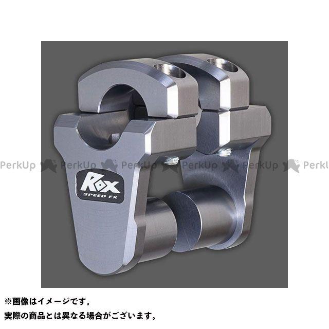 ROX 汎用 ピボッティング・ハンドルライザー(ガンメタ) ROX