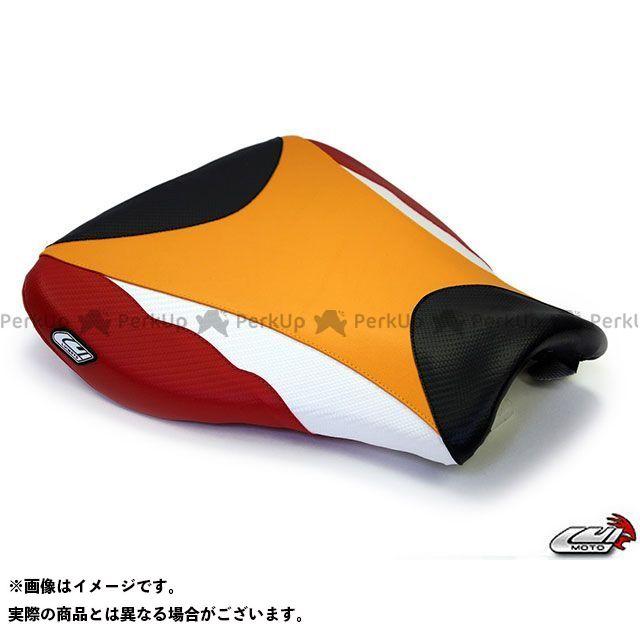 LUI MOTO CBR600RR フロント シートカバー Repsol