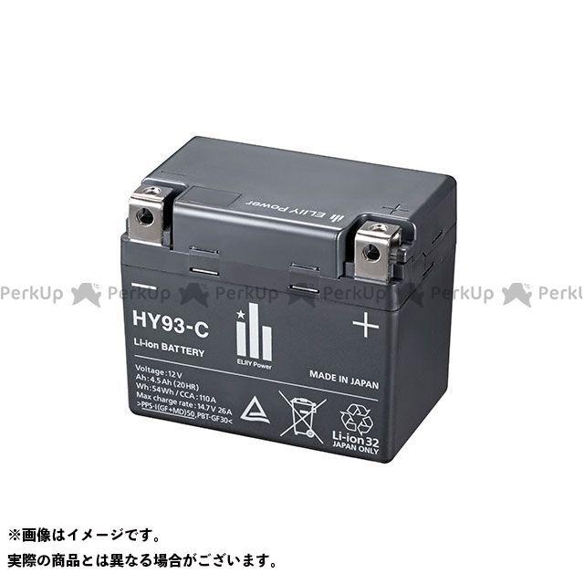 【無料雑誌付き】HYバッテリー CBR1000RRファイヤーブレード CRF450L バッテリー(黒) HYbattery