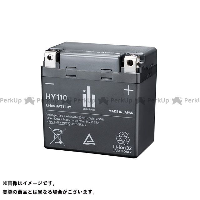 【無料雑誌付き】HYバッテリー CRF1000Lアフリカツイン バッテリー(黒) HYbattery