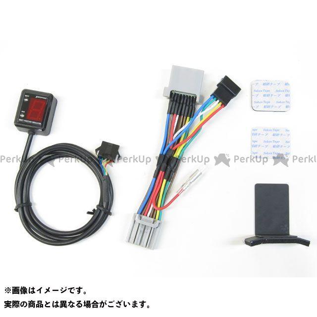プロテック W800 SPI-K33 シフトポジションインジケーターキット PROTEC