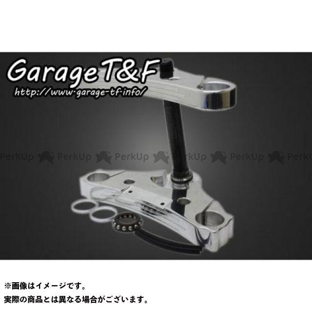 ガレージT&F ドラッグスター400(DS4) ドラッグスタークラシック400(DSC4) トリプルトゥリー12° カラー:ポリッシュ ガレージティーアンドエフ