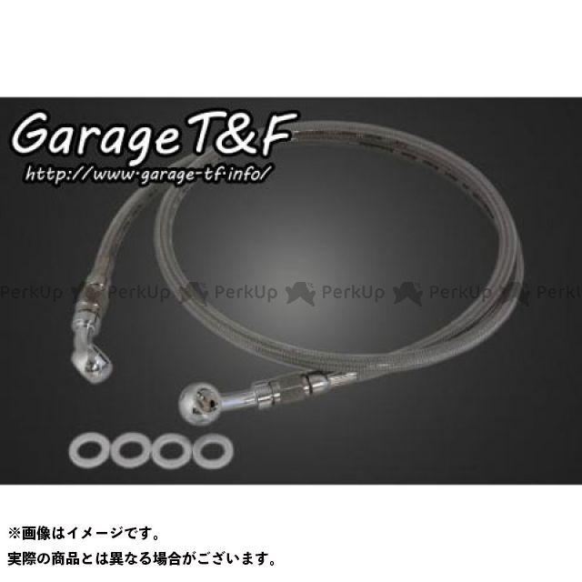 ガレージT&F ドラッグスター400(DS4) ドラッグスタークラシック400(DSC4) ブレーキホース 全長:1200mm ガレージティーアンドエフ