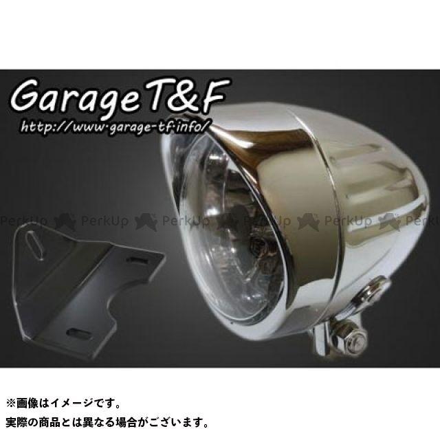 ガレージT&F エストレヤ 4インチプレーンライト(ショート)スリットタイプ&ライトステー(タイプG)キット ガレージティーアンドエフ