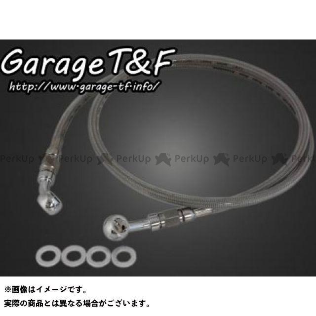 ガレージT&F グラストラッカー グラストラッカービッグボーイ ブレーキホース 全長:1200mm ガレージティーアンドエフ