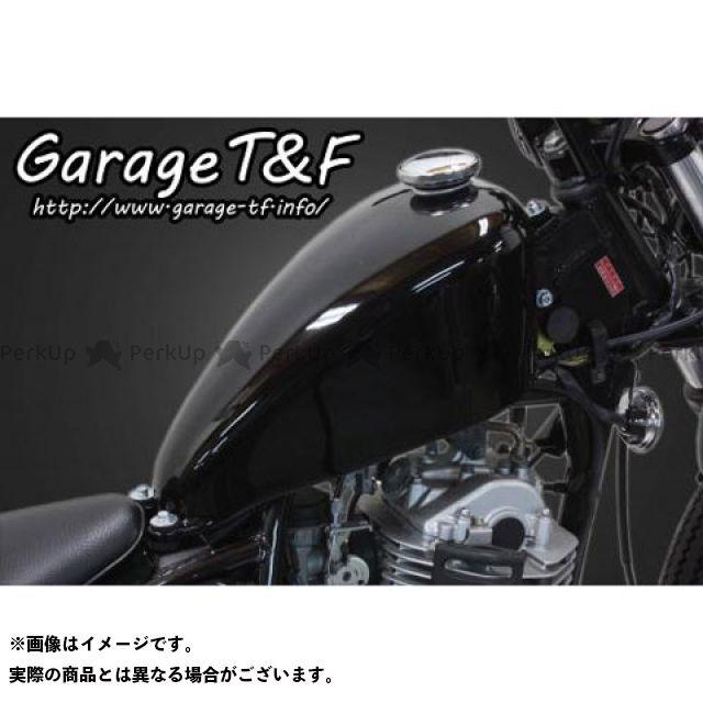 ガレージT&F グラストラッカー グラストラッカービッグボーイ スリムスポーツスタータンクキット ガレージティーアンドエフ
