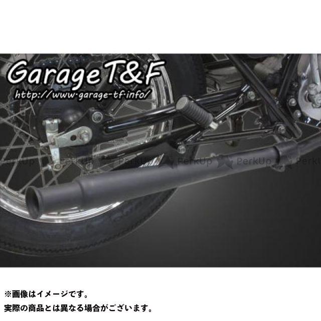 ガレージT&F グラストラッカー グラストラッカービッグボーイ トランペットマフラー(ストレート) メッキ(スリップオン) 前期用 カラー:ブラック ガレージティーアンドエフ