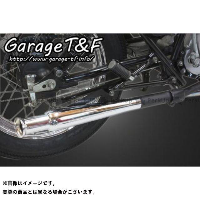 ガレージT&F グラストラッカー グラストラッカービッグボーイ トランペットマフラー(ストレート) メッキ(スリップオン) 後期用 カラー:メッキ ガレージティーアンドエフ