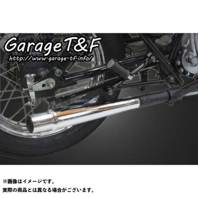 ガレージT&F グラストラッカー グラストラッカービッグボーイ フレアーマフラー(ストレート) メッキ(スリップオン) 前期用 ガレージティーアンドエフ