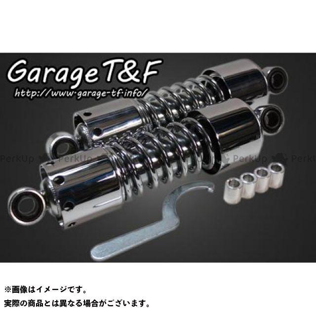 【エントリーで更にP5倍】ガレージT&F グラストラッカー グラストラッカービッグボーイ ツインサスペンション 280mm カラー:メッキ ガレージティーアンドエフ