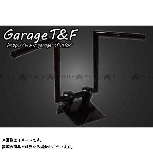 ガレージT&F ロボットハンドル(Ver I) 10インチ 25.4mm カラー:ブラック ガレージティーアンドエフ