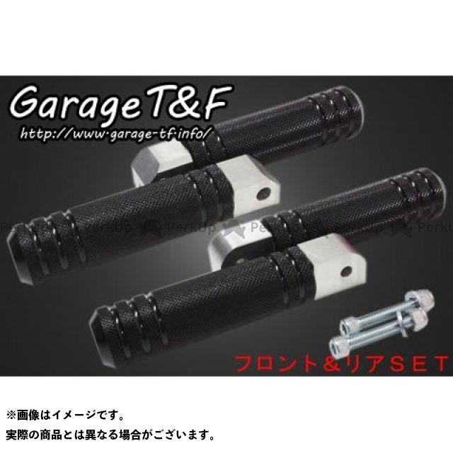 ガレージT&F Vツインマグナ ステップ アルミフットペグタイプ I フロント&リアセット ブラック 1999年以降