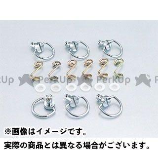 キタコ KITACO ハンドツール セール特別価格 工具 リングタイプ メーカー在庫あり エントリーで最大P19倍 ワンタッチファスナー マーケティング