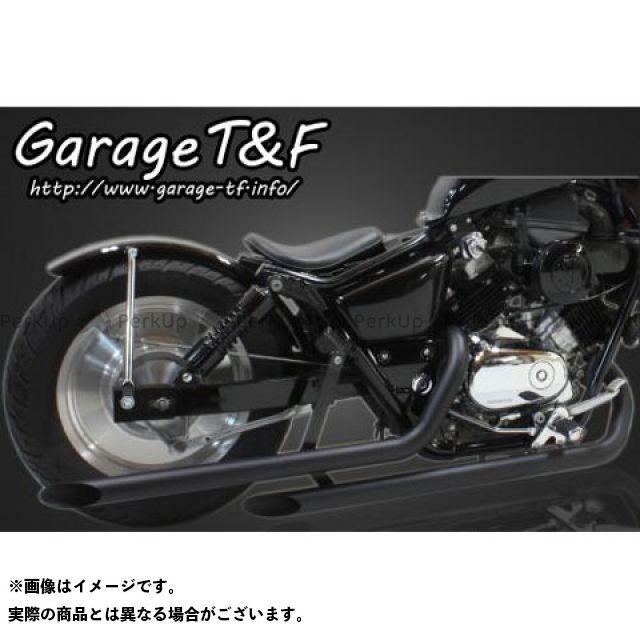 ガレージT&F Vツインマグナ ドラッグパイプマフラー(ブラック) タイプ I ガレージティーアンドエフ