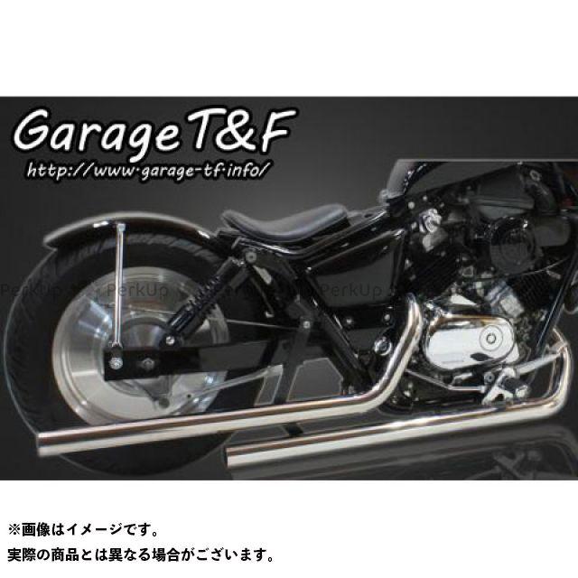 ガレージT&F Vツインマグナ ドラッグパイプマフラー タイプ II ステンレス