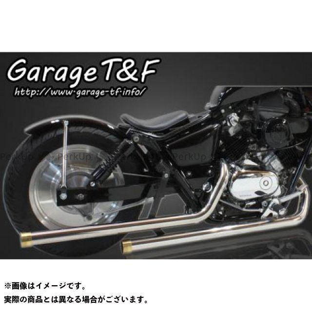 ガレージT&F Vツインマグナ ドラッグパイプマフラー マフラーエンド付き マフラー:ステンレス エンド:真鍮 ガレージティーアンドエフ
