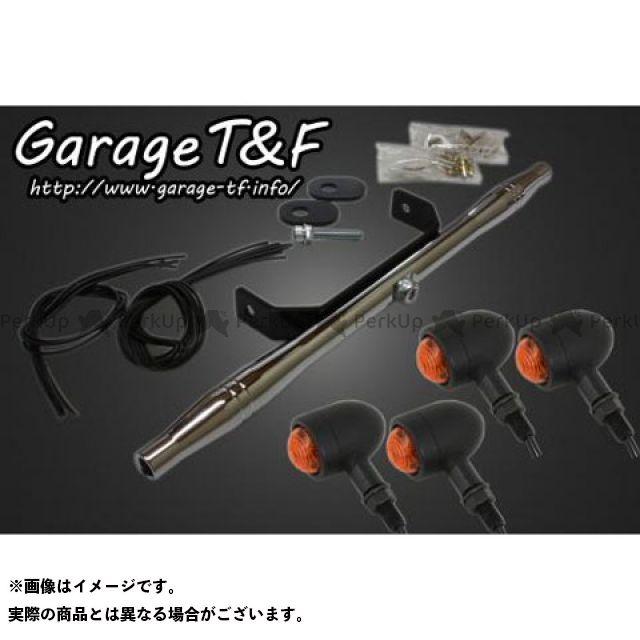 ガレージT&F Vツインマグナ ウインカー関連パーツ マイクロウィンカーキット ブラック メッキ