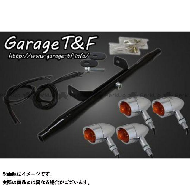 ガレージT&F Vツインマグナ ビレットウィンカー(メッキ)キット フロントステー:ブラック ガレージティーアンドエフ