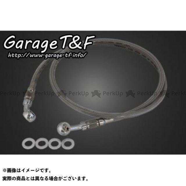 ガレージT&F Vツインマグナ ブレーキホース 全長:1300mm ガレージティーアンドエフ
