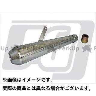 【無料雑誌付き】ガッツクローム ハーレー汎用 メガフォンマフラー 38.5-45パイ GUTS CHROME
