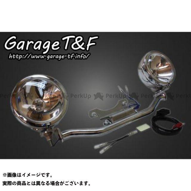 ガレージT&F シャドウ400 フォグランプステーキット ガレージティーアンドエフ