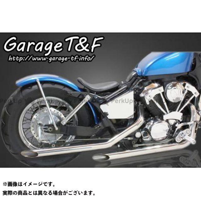 ガレージT&F シャドウ400 ドラッグパイプマフラー タイプ1 カラー:ステンレス ガレージティーアンドエフ