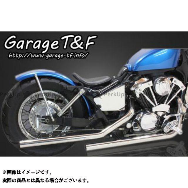 ガレージT&F シャドウ400 ドラッグパイプマフラー タイプ2 カラー:ステンレス ガレージティーアンドエフ