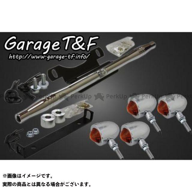 ガレージT&F シャドウ400 ウインカー関連パーツ スモールブレットウィンカーキット メッキ メッキ