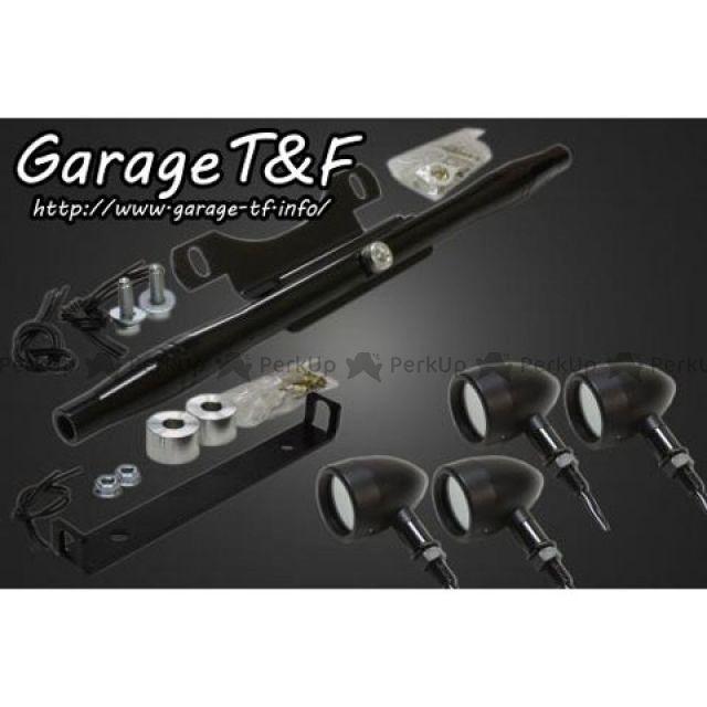 ガレージT&F シャドウ400 ウインカー関連パーツ ムーンウィンカーキット ミラーレンズ ブラック ブラック