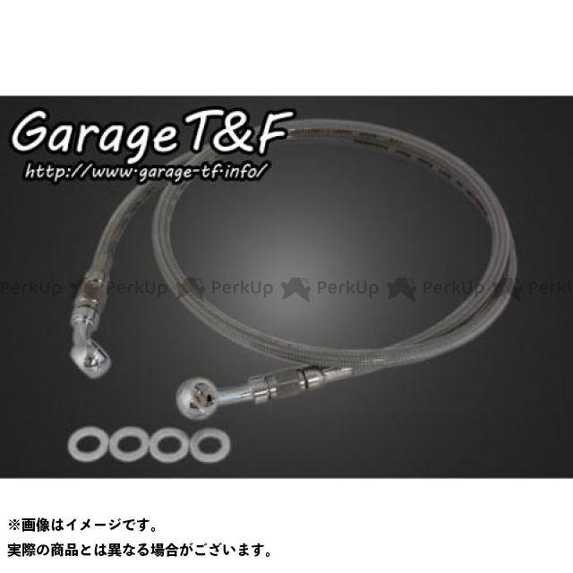 ガレージT&F ブレーキホース 全長:1200mm ガレージティーアンドエフ