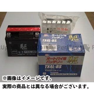 ブロード 汎用 バッテリー関連パーツ 駆 オートバイ用バッテリー TX20L-BS TX(制御弁式)タイプ