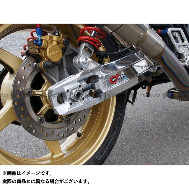 【エントリーで更にP5倍】ギルドデザイン CB1300スーパーフォア(CB1300SF) G-STRIKER スイングアーム Gild design