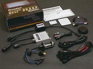 リモーション 汎用 ヘッドライト・バルブ Hyper Real H.I.D. H4(Loビーム)キット 8000K