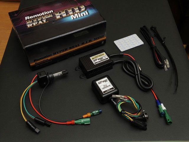 リモーション モンキー ヘッドライト・バルブ Hyper Real HIDmini キャブ車(12V)