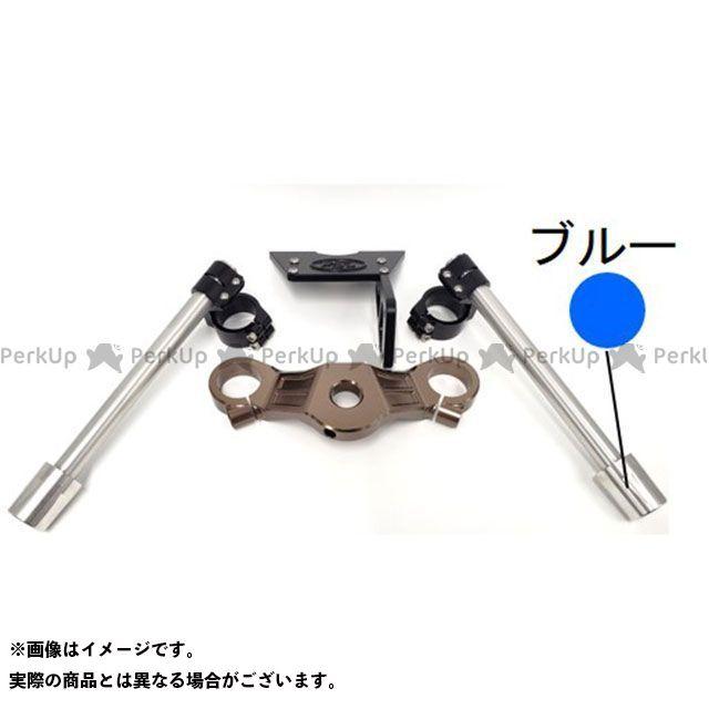 FSJ Rナインティ レーサー イージーポジションキット ブロンズトップブリッジ×バーエンド ブルー FEED SPORTS JAPAN