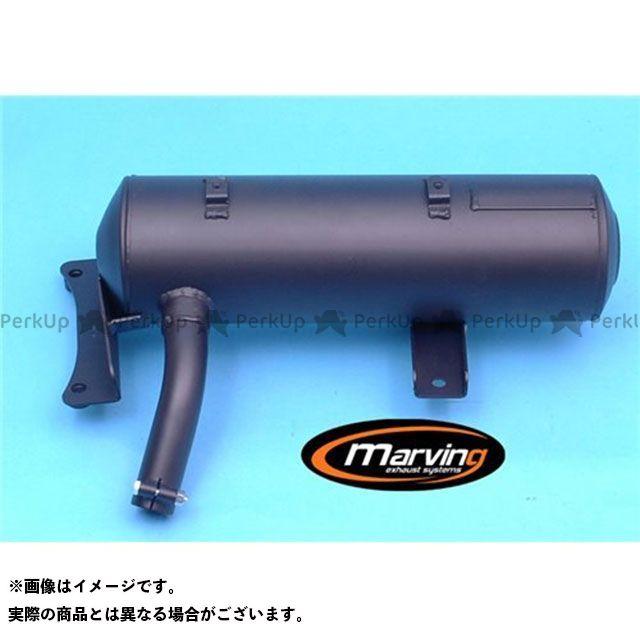 マービング フュージョン マービング マフラー Cylindrical 114 ペインテッド - EU公道走行認可 for Honda CN 250 SCOOTER Marving