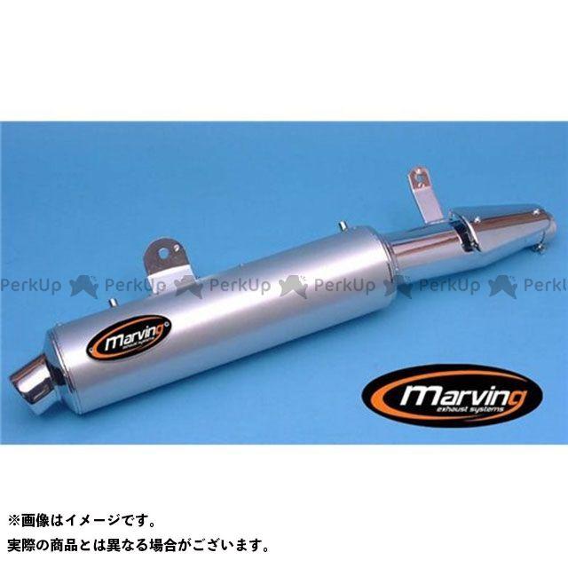 マービング アフリカツイン マービング マフラー Amacal 114 クロム + アルミニウム - EU公道走行認可 for Honda XRV 750 AFRICA TWIN Marving
