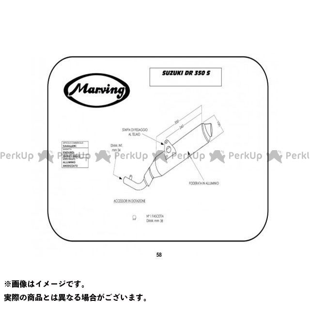 マービング DR350 マービング マフラー Amacal 100 クロム + アルミニウム - EU公道走行認可 for Suzuki DR 350 Marving