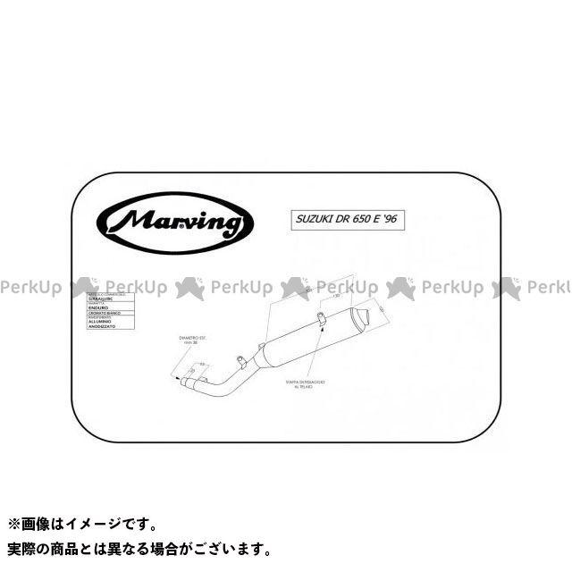 マービング DR650SE マービング マフラー Legend クロム + アルミニウム - EU公道走行認可 for Suzuki DR 650 SE 96 Marving