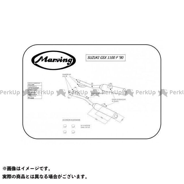 マービング GSX1100F マービング デュアルマフラー Cylindrical 100 ブラック + アルミニウム - EU公道走行認可 for Suzuki GSX 1100 F 90 Marving
