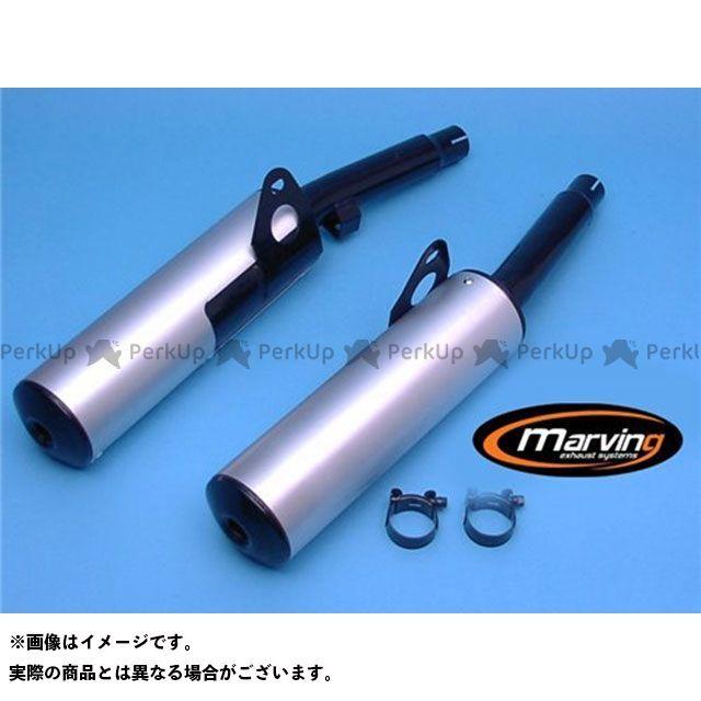 マービング XJ600 マービング デュアルマフラー Cylindrical 100 ブラック + アルミニウム - EU公道走行認可 for Yamaha XJ 600 Marving