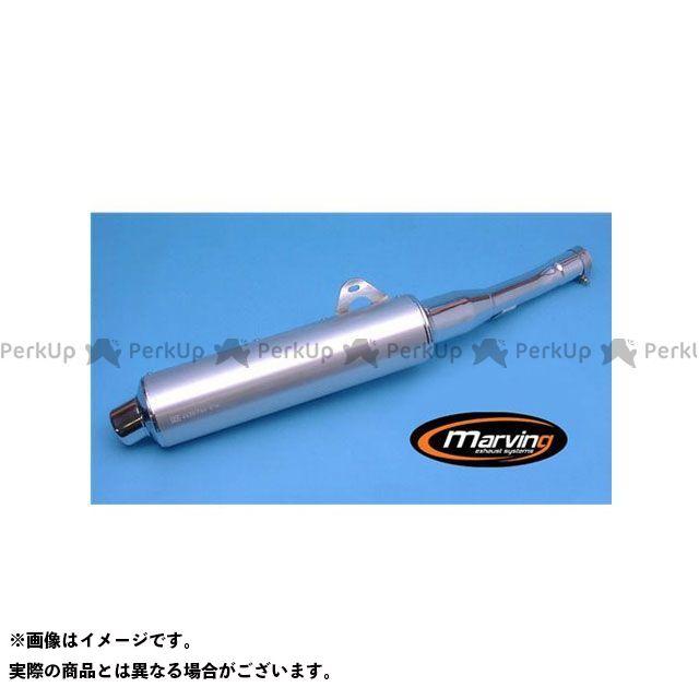 【エントリーで最大P23倍】マービング GTS1000 マービング マフラー Cylindrical 114 クロム + アルミニウム - EU公道走行認可 for Yamaha GTS 1000 Marving